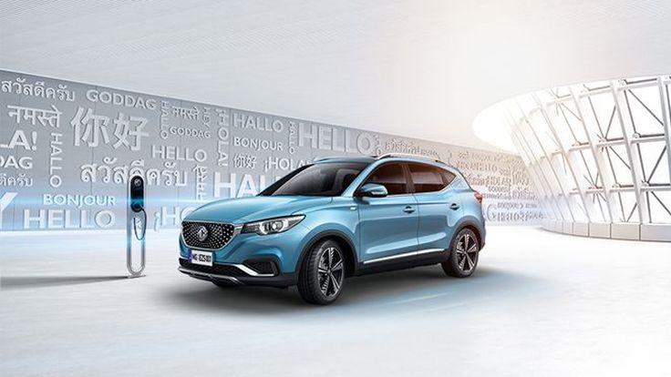 MG เตรียมลุยตลาดรถยนต์พลังงานไฟฟ้า โชว์รถต้นแบบในงาน Motor show2019 ก่อนขายจริง