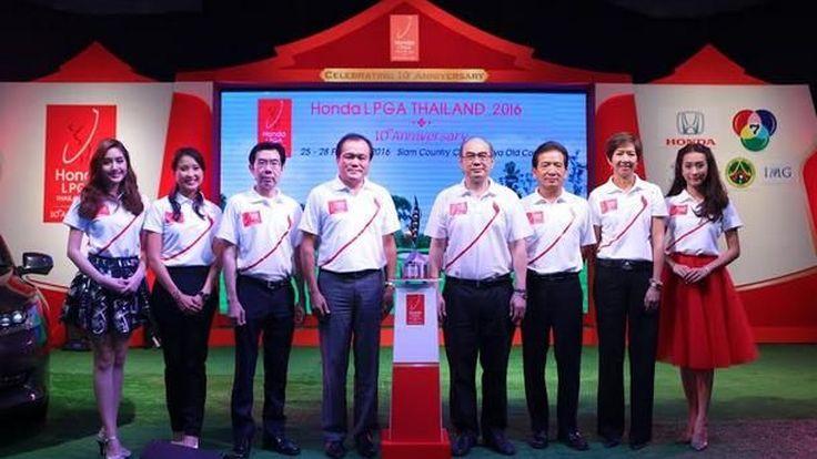 ปอร์เช่ ประเทศไทย ร่วมกับ บริษัท สยามมิชลิน จำกัด มอบรถยนต์ปอร์เช่ คาเยนน์ เอสอี-ไฮบริด แก่ตัวแทนจำหน่ายผู้โชคดี