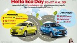 """Mitsubishi แจ้ง ยอด Eco Car 9 เดือนทะลุกว่า 36,000 คัน พร้อมเดินหน้าลุยจัดกิจกรรม"""" Hello Eco Day"""""""