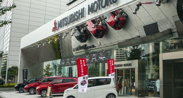 รัฐบาลญี่ปุ่นสั่งปรับเงิน Mitsubishi 480 ล้านเยนข้อหาบิดเบือนความประหยัด
