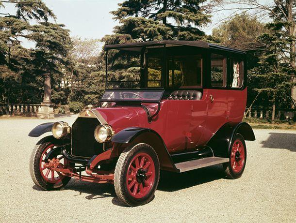 """Mitsubishi Motors เตรียมสร้างรถรุ่นแรก """"Model A"""" ฉลองครบ 100 ปี"""