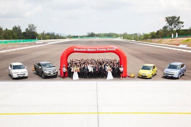 มิตซูบิชิ มอเตอร์ส เปิดสนามทดสอบรถยนต์ในประเทศไทย แห่งแรกนอกประเทศญี่ปุ่น
