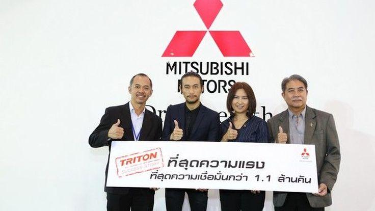 Mitsubishi Triton ฉลองยอดขายทะลุ 1.1 ล้านคัน