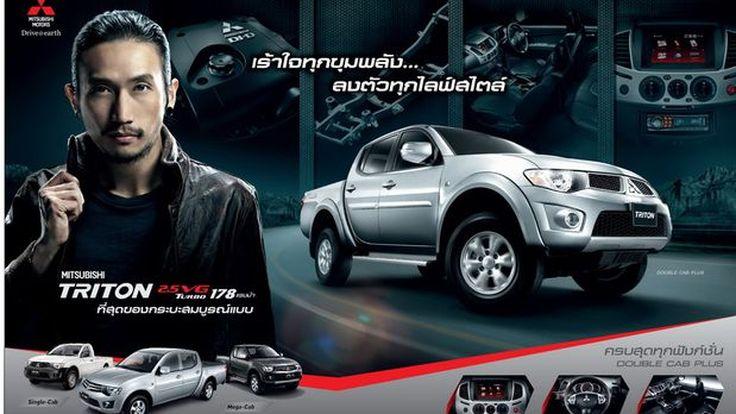 "Mitsubishi Triton ส่งโฆษณาชุดใหม่ ""ใช้ชีวิตให้สุดกับมิตซูบิชิ ไทรทัน""  ตามแบบฉบับ 'ตูน Bodyslam"