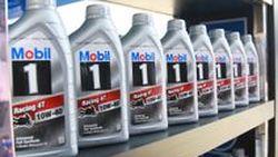 [Moto GP] ออโต้คอร์ป เปิดตัวผลิตภัณฑ์ใหม่ โมบิล1 เรสซิ่ง โฟร์ที พร้อมวางขายปีหน้า