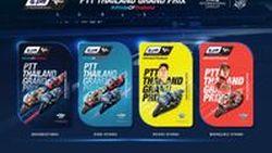 สวยพี่สวย เผยโฉมบัตรแข็ง MotoGP ประเทศไทยปีนี้ พร้อมวิธีการและสถานที่รับบัตรแข็ง
