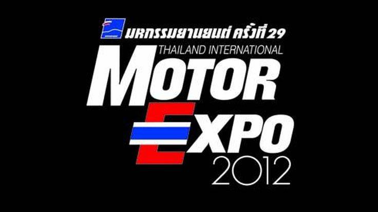 38 ค่ายรถ 9 บิ๊กไบค์ร่วมงาน MOTOR EXPO 2012 เปิดศึกชิงยอดขายส่งท้ายปี