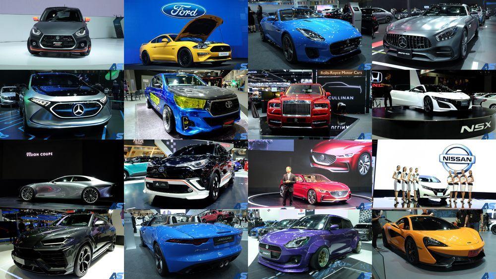 [Motor Expo] อวดโฉมรถต้นแบบ  รถซูเปอร์คาร์ และรถที่น่าสนใจภายในงาน