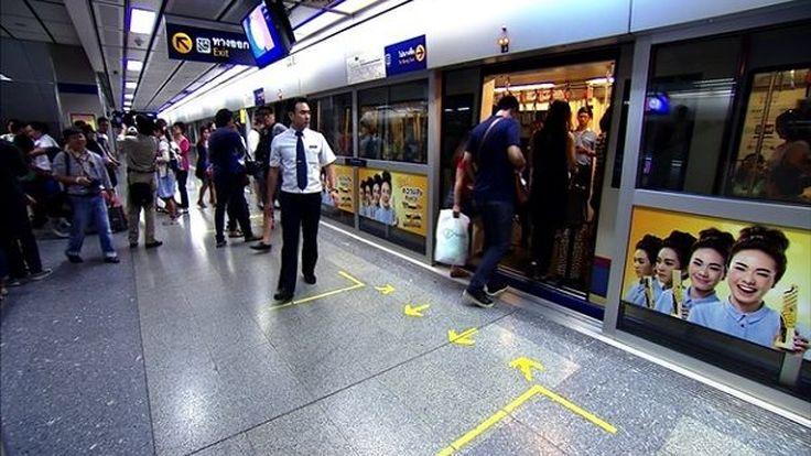รถไฟฟ้าใต้ดินเจ๊ง สาเหตุประแจสับรางหัวลำโพงขัดข้อง