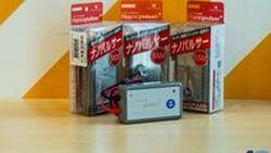 [Advertorial] วีดีโอรีวิวทดสอบ Nanopulser เทคโนโลยีชั้นสูงจากญี่ปุ่น ที่ช่วยยืดอายุการใช้งานและช่วยให้แบตเตอรี่จ่ายไฟได้เสถียรขึ้น