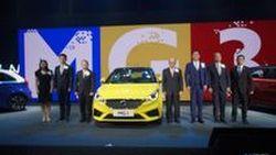 MG มาแรง พุ่งเป้าขาย MG3 สิ้นปี 10,000 คัน