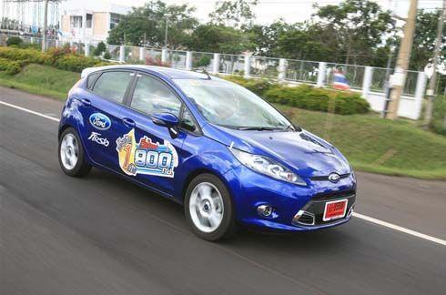 Ford Fiesta 1.5 ลิตร วิ่งได้ 23.14 กม./ลิตร ในการทดสอบขับประหยัดน้ำมัน