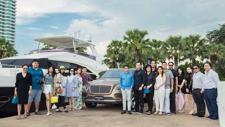 ลูกค้า Bentley และ Princess Yachts แลกเปลี่ยนประสบการณ์พิเศษรถยนต์ - เรือ ร่วมกัน