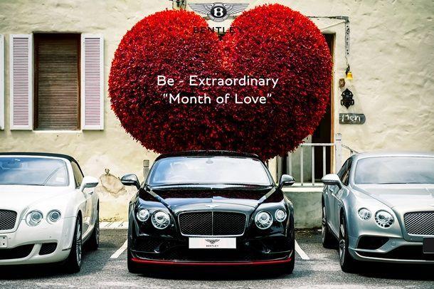 """เบนท์ลี่ย์ ประเทศไทย มอบแคมเปญ """"Month of love"""" ต้อนรับวาเลนไทน์ในเดือนแห่งความรัก"""