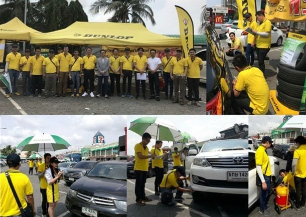 Dunlop Tire Safety campaign ปีที่ 4