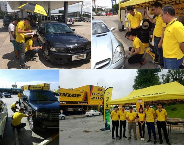 Dunlop Tire Safety Campaign ปีที่ 3