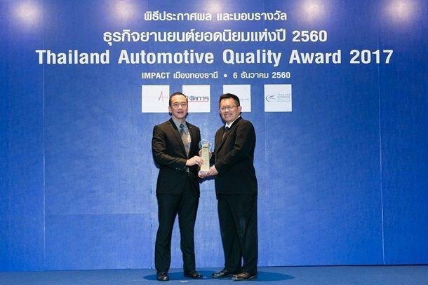 ฟอร์ด รับรางวัลธุรกิจยานยนต์ยอดนิยมด้านภาพลักษณ์ดีเด่นประเภทควบคุมการขับขี่ได้ดี 3 ปีติดต่อกัน