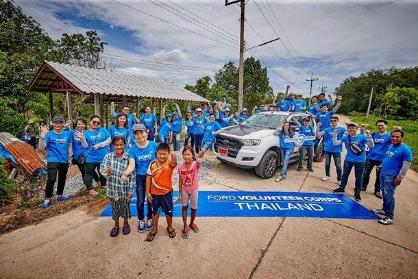ฟอร์ดประเทศไทยรวมพลังอาสาพัฒนาชุมชนในจังหวัดระยองสานต่อกิจกรรม Ford Global Caring Month