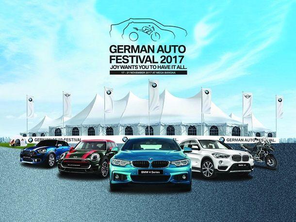 คนรักรถห้ามพลาดงาน เยอรมัน ออโต้ เฟสติวัล 2017 รวบรวมรถยนต์ BMW-MINI-BMW Motorrad ไว้ในที่เดียว