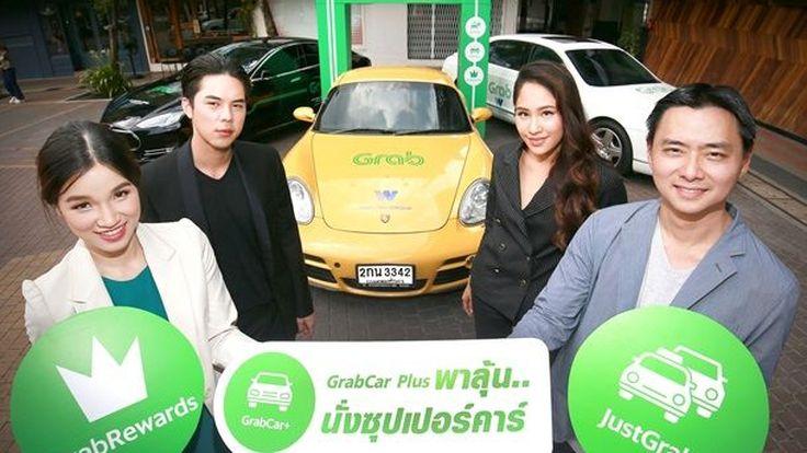 แกร็บ ตอกย้ำความสำเร็จ เปิดตัวบริการใหม่ล่าสุด เพื่อตอบโจทย์ความต้องการของผู้ใช้งานทุกระดับในประเทศไทย