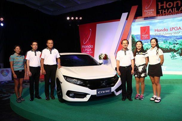 """ลุ้น """"โปรเม"""" นำทัพแข่งขันกอล์ฟหญิง """"Honda LPGA Thailand 2017"""" คว้าแชมป์ในบ้าน"""