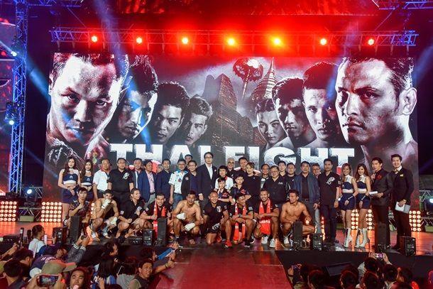 """แสนสะท้าน แชมป์อีซูซุคัพซูเปอร์ไฟต์ 2017 ผ่านเข้าชิงชนะเลิศ """"THAI FIGHT 2017"""" ปลายเดือน ม.ค.นี้"""