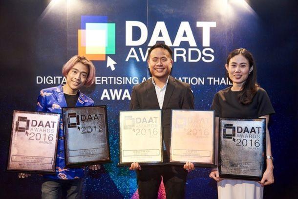 กรุ๊ปเอ็มกวาด 5 รางวัลใหญ่จาก สมาคมโฆษณาดิจิทัล (ประเทศไทย)