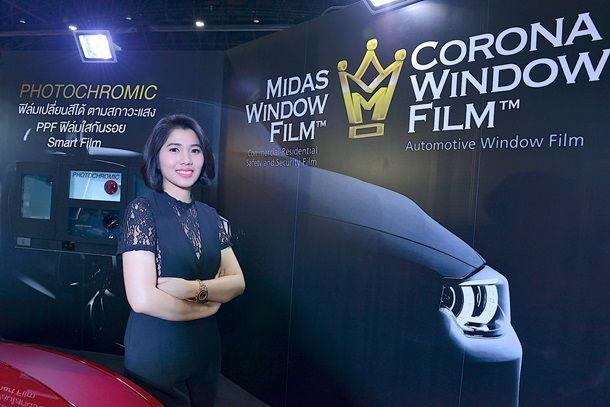 TIME2017 : MIDAS ฟิล์มกรองแสงระดับ HI-END ชูเทคโนโลยีระดับสูง คุณภาพโดนใจผู้บริโภค