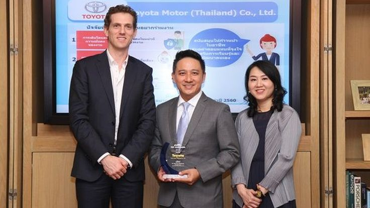 โตโยต้า รับรางวัล 10 สุดยอดองค์กรชั้นนำที่พนักงานไทยอยากร่วมงานมากที่สุด