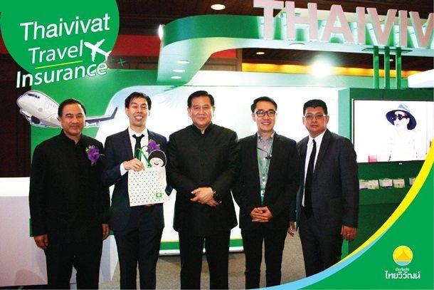"""ไทยวิวัฒน์ จับมือ TTAA จัดงาน """"เที่ยวทั่วไทย ไปทั่วโลก"""" ครั้งที่ 21 ห่วงใยคนไทย ให้ความคุ้มครองตลอดทริป"""