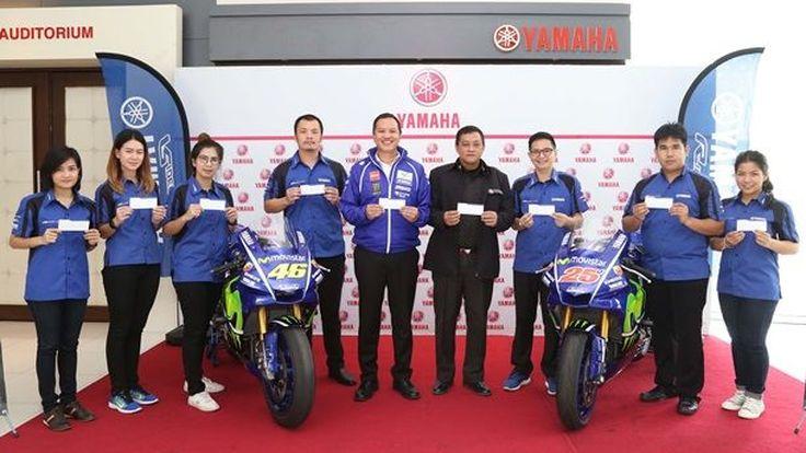 ยามาฮ่า จับแจกจริง ตั๋วชม MotoGP พร้อมแพ็กเกจประเทศมาเลเซียรวมมูลค่า 450,000 บาท