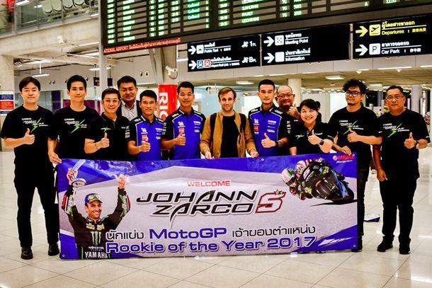 ยามาฮ่าดึง ซาโก้ นักบิดระดับโลกโมโตจีพีร่วมงานMotor Expo 2017พร้อมเปิดตัวรถจักรยานยนต์รุ่นใหม่