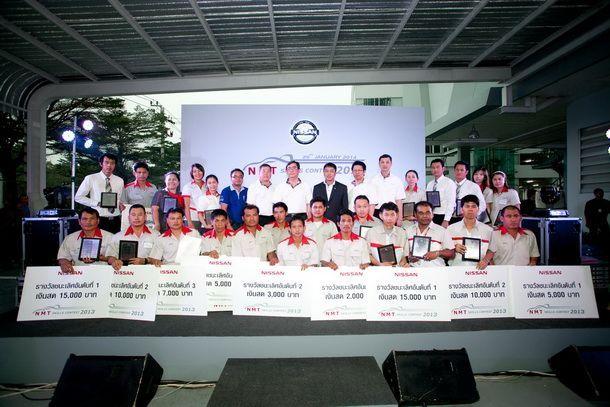 Nissan จัดแข่งขันทักษะระดับประเทศ ประจำปี 2556  เฟ้นสุดยอดพนักงาน ทั้งขายและงานบริการลูกค้าครบวงจร