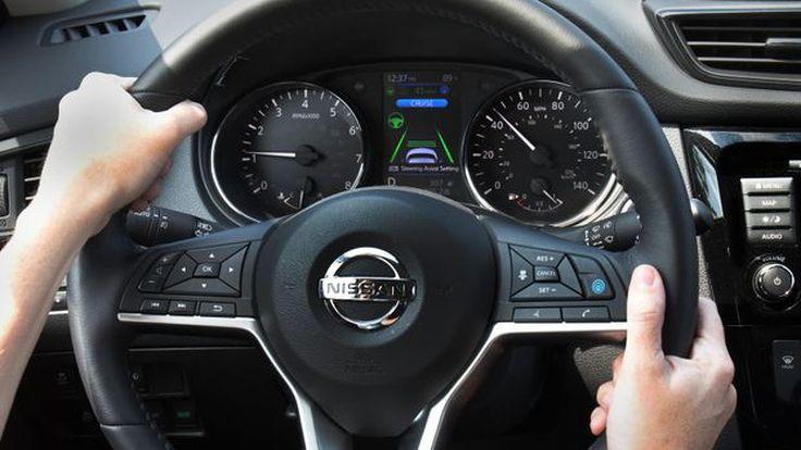 NIssan ล้ำ! ใช้เทคโนโลยีจาก NASA ในการพัฒนาระบบขับขี่ไร้คนขับ