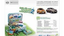 Nissan EcoCar พาท่องเที่ยวไทยด้วยใจอนุรักษ์ปีที่ 2 ฉลองยอดขาย 1 แสนคัน