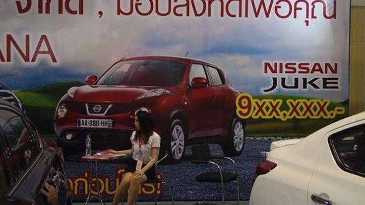 คอนเฟิร์มวัน  เตรียมพบ Nissan Juke จะเปิดตัวสิ้นเดือนนี้   แน่นอน