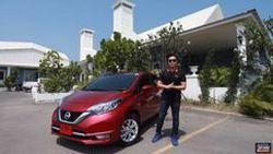 Nissan ประกาศยอดขายเกินเป้าหมายในเดือนพฤศจิกายนและในงาน Motor Expo