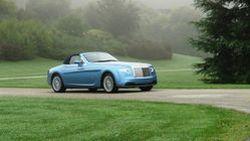 Rolls-Royce Hyperion อีกหนึ่งอภิมหายนตกรรมหรูกับค่าตัว 2.39 ล้านยูโร หรือราวๆ 94.5 ล้านบาทไทย