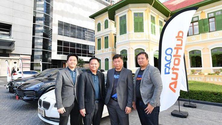 พาโก้ผู้ผลิตแอร์รถยนต์ ขยายธุรกิจPACO Auto Hubเจาะตลาดอาฟเตอร์มาร์เก็ต