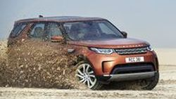 [Paris 2016] 2017 Land Rover Discovery เปิดตัวพร้อมรูปลักษณ์และเทคโนโลยีใหม่