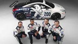 Peugeot ส่ง RCZ 2 คัน เข้าร่วมลงแข่งรายการ Nurburgring 24 Hour Endurance