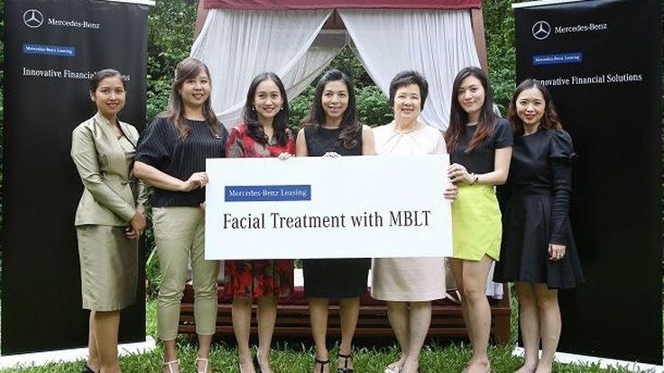 """เมอร์เซเดส-เบนซ์ ลีสซิ่ง จัดกิจกรรม""""Facial Treatment with MBLT """" เปิดประสบการณ์ปรนนิบัติผิวหน้าแบบเอ็กซ์คลูซีฟเพื่อลูกค้าคนพิเศษ"""
