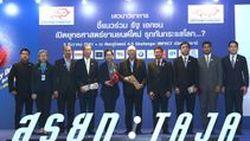 [PR News]ตลาดรถเมืองไทยรุกคืบ...สู่สังคมรถไฟฟ้า ชี้ตลาดรถปีหน้าโตต่อเนื่อง หลังปีนี้ทะลุล้านคันแน่นอน...!!!