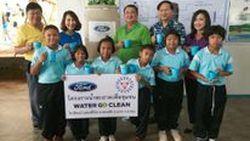 [PR News]ฟอร์ดนำอาสาสมัครร่วมอนุรักษ์และมอบน้ำสะอาดให้ชุมชน ในกิจกรรม Water Go Clean