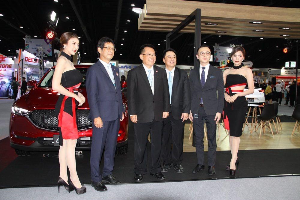 [PR News] มาสด้าร่วมงานThailand Industry Expo 2018