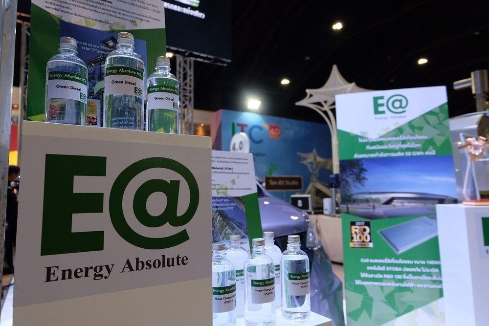 "[PR News] EA ยกทัพนวัตกรรมพลังงาน จัดเต็ม ในงาน ""Thailand Industry Expo 2018"""