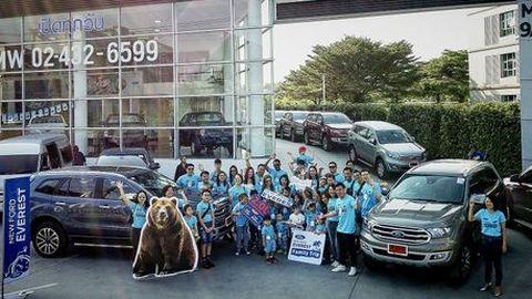 "[PR News] ฟอร์ด ประเทศไทยจัดกิจกรรม""Ford Everest Family Trip"" พาลูกค้าร่วมเปิดประสบการณ์ใหม่ไปกับNew Ford Everest"