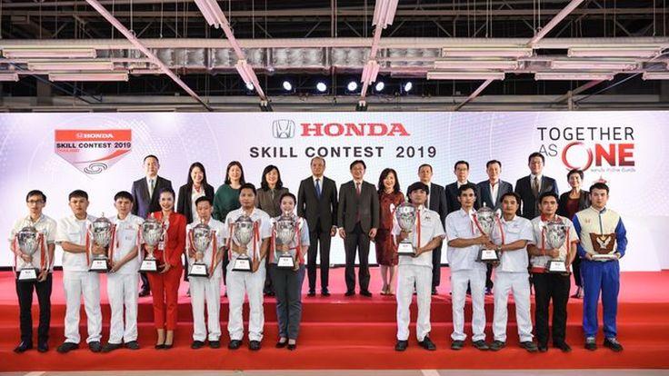[PR News] ฮอนด้า จัดการแข่งขันทักษะพนักงาน ประจำปี 2562