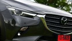[PR News] มาสด้าเดินหน้ายุทธศาสตร์เทคโนโลยีรถพลังงานไฟฟ้า