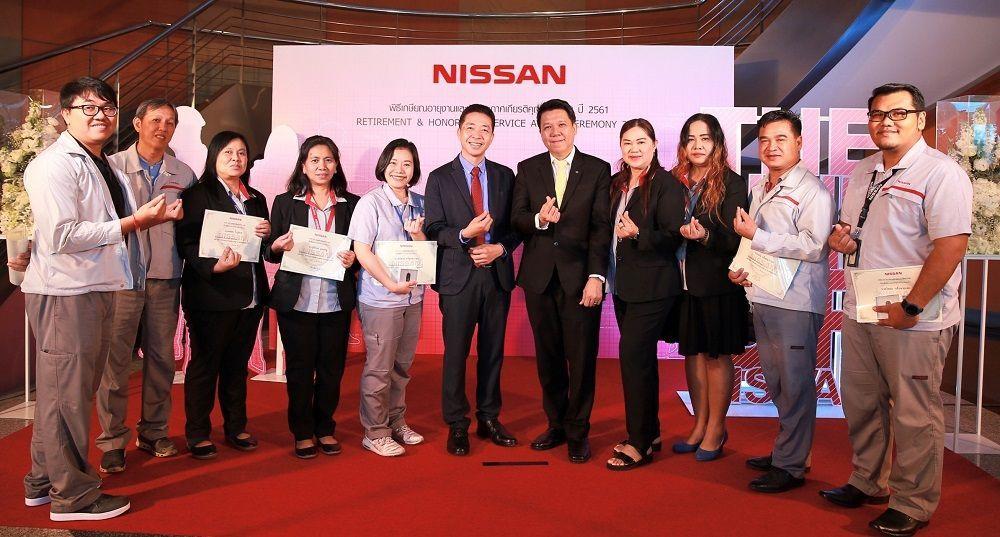 [PR News] นิสสันมอบรางวัลเชิดชูเกียรติพนักงาน 269 คน และพนักงานเกษียณอายุ 42 คน